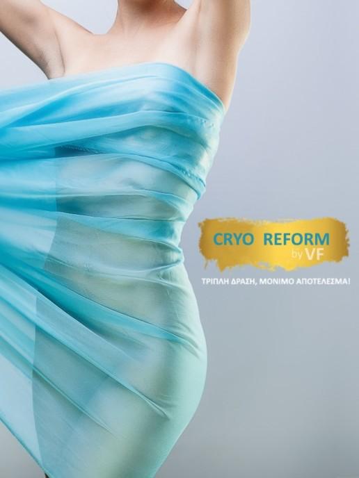 CRYO reform